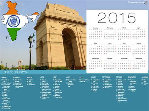 Buy Calendar 2015 India India Calendar 2015