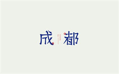 chinese font design emoji 21p beautiful chinese font design free chinese font download