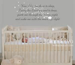 Full Wall Mural Decals now i lay me down to sleep wall decal prayer wall decal