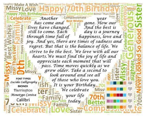 Personalized 70th Birthday Poem 70th Birthday Word Art