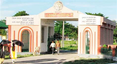 Mba In Assam by Top 10 Best Mba Colleges In Assam With Fees Courses