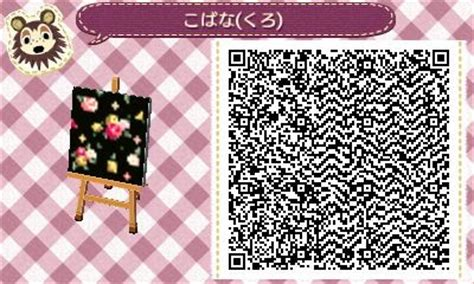 cute wallpaper qr codes bunsicalcrossing super cute floral fabric pattern