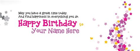 Simple Happy Birthday Wishes For A Friend Happy Birthday Wish Fb Cover With Name