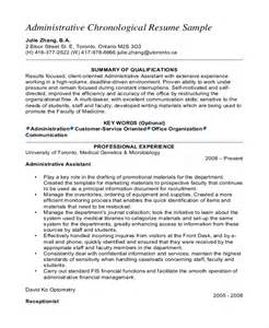 Resume Sles Senior Administrative Assistant Free Administrative Assistant Resume Templates 50 Images Professional Summary For
