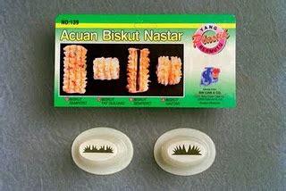 Acuan Nastar Cookies No 122 Series 2 pandan pusat bekalan bakeri acuan biskut nastar 2 pieces