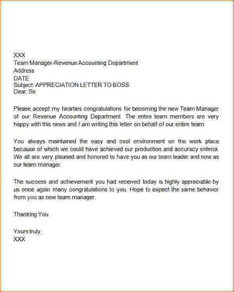 appreciation letter landlord 28 images employee
