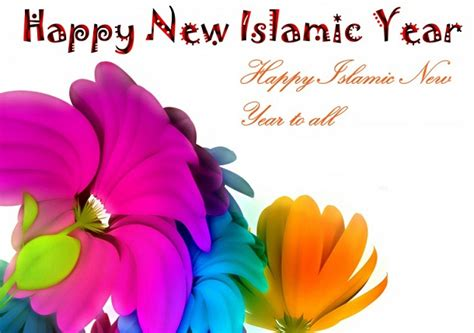 happy new islamic year wishes islamic new year 2015 hd wallpapers pictures images photos