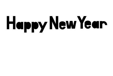 Anschreiben Happy New Year オリジナル年賀状を作ろう2012 Lesson2 うさカン日記