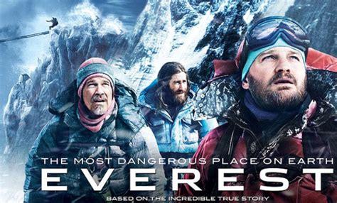 Film Everest Seru Ga | お薦めバッドエンド映画ベストテン