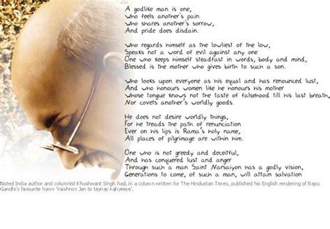 Mahatma Gandhi Essay In 200 Words by Mahatma Gandhi Essay In 200 Words A Day