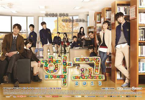 film korea school saranghaeyo sinopsis singkat drama korea school 2013