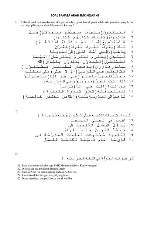 soal desain grafis kelas xii soal bahasa arab kelas xii smk