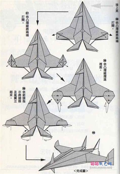 spaceship origami origami spaceship probuch