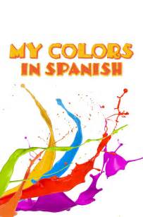 what are my colors my colors in farfaria