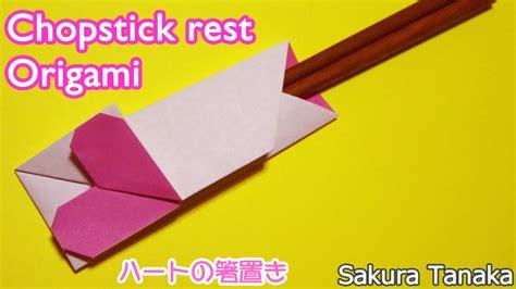 Origami Chopstick Rest - origami chopstick rest 折り紙 箸置き ハート 折り方