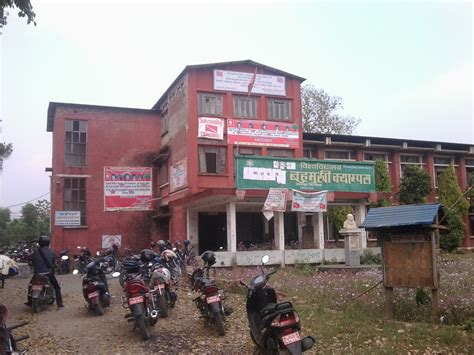 Mba College In Chitwan by Birendra Cus Chitwan Nepal Contact Details