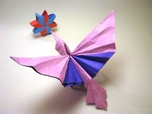 aldo marcell gilad s origami page