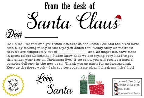 santa claus christmas present iou printable letter mama cheaps
