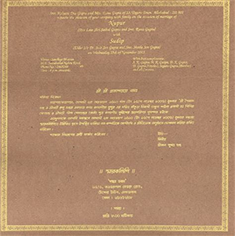 bengali wedding invitation cards wordings inspirational wedding invitation wording bengali wedding