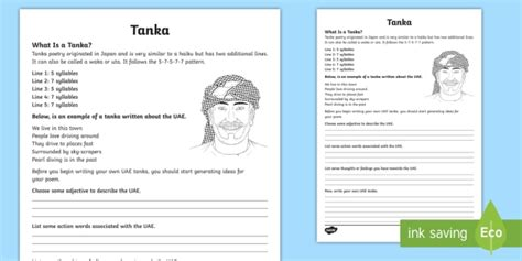 uae tanka poem writing template uae tanka poem template