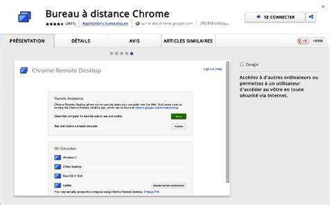 bureau distance chrome les applis bureautiques pour smartphones android ios et