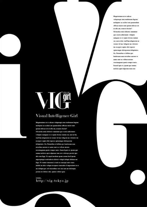 layout design logo 优秀版式设计图 优秀版式设计作品分析 国外优秀版式设计 优秀版式设计案例分析 优秀版式设计欣赏