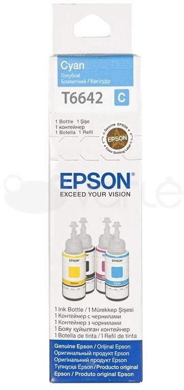 Epson Ink Bottle T6642 Cyan epson t6642 cyan ink bottle 70ml varle lt