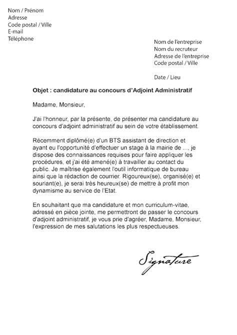 Exemple De Lettre De Motivation Gratuite Secrétaire Administrative 9 Lettre De Motivation Candidature Interne Gratuite
