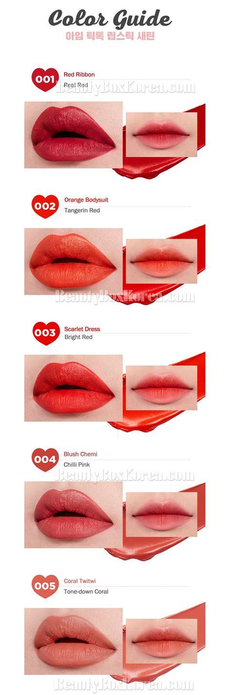 im meme box korea memebox i m meme i m tic toc lipstick