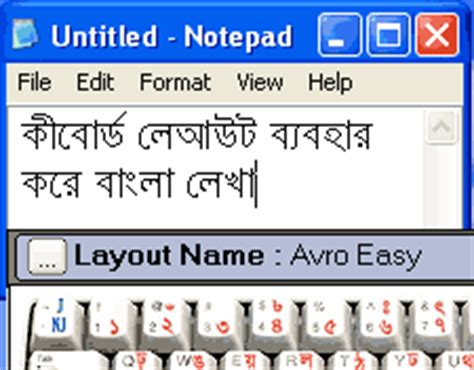 akruti keyboard layout oriya download download akruti bengali software