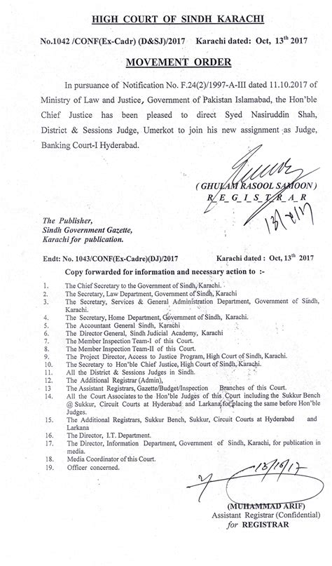 lucknow bench judgement 100 lucknow bench judgement baby born to victim is