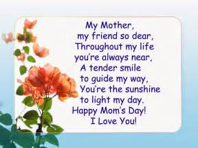 mothers day ideas gift poems cards wishes and quotes to wish