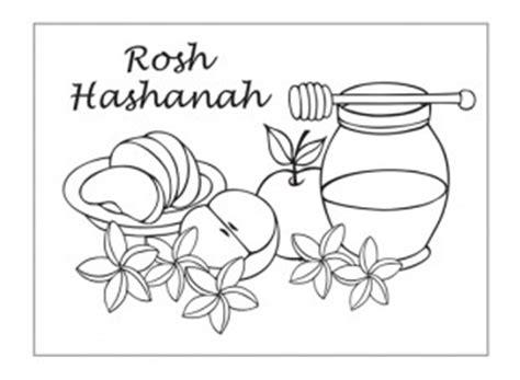 rosh hashanah card ichild