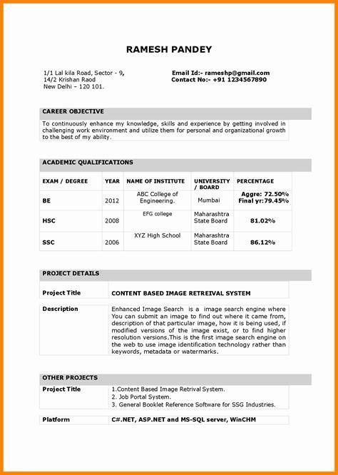 internship resume sles for freshers 13 freshers resume for teaching