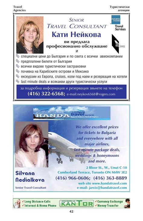 canadian bulgarian business directory 2010 canadian bulgarian business directory 2010