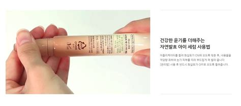 Diskon Innisfree Soybean Energy innisfree soybean energy eye serum korean cosmetic malaysia indonesia