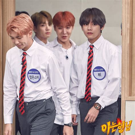 bts knowing brother picture bts at knowing bros 170819