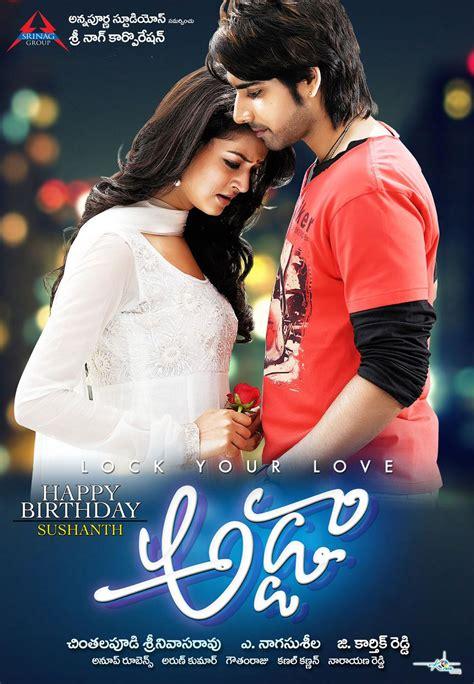 Full Hd Video Telugu Songs Download | adda 2013 telugu full movie watch online hd download