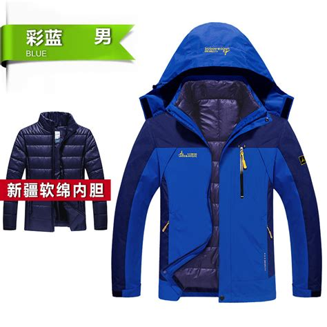 Jaket Polar Quechua 4 compare prices on quechua jacket shopping buy low
