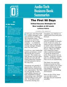 the 90 days template best photos of 90 day transition plan template sle 90