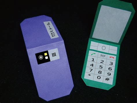 How To Make An Origami Phone - 折り紙で作る携帯電話のメール風カード 手作りなら 思いのママ