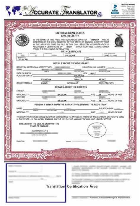 translation of mexican birth certificate to template birth certificate translation of documents