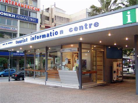 Tourism Office by Tourist Information Center Benefit Organization