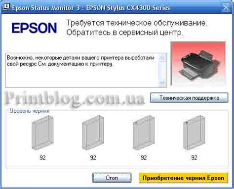 cx4300 reset software gatewayloadfre epson stylus cx4300 free driver model c331a