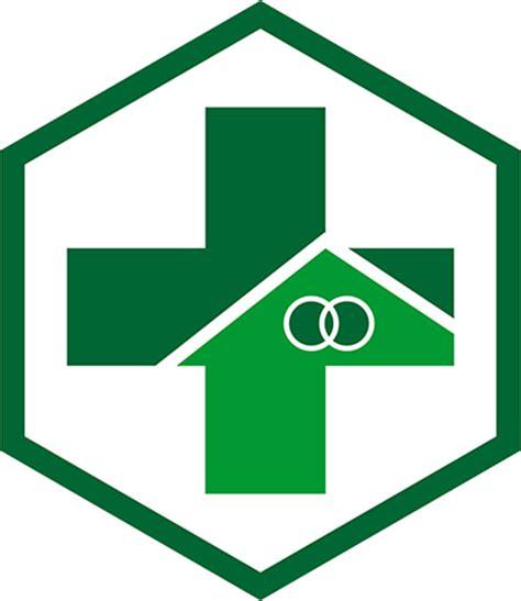 Alat Kesehatan Puskesmas logo baru puskesmas puskesmas baranti