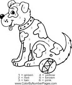 dog color number color number language early childhood