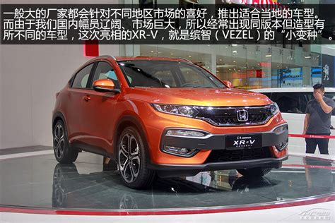 new honda xr v is china s hr v small suv autotribute