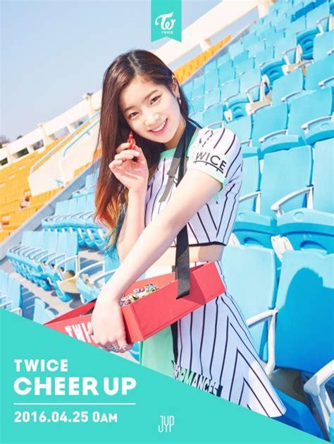 update  drops  group teaser image   mini album page  soompi