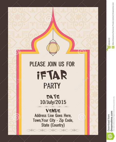 Invitation Letter For Iftar Invitation Card For Ramadan Kareem Iftar Celebration Stock Illustration Image 52546479