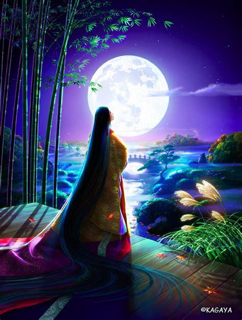 O Caminho Do Sagrado Feminino A Lua Cheia De Agosto